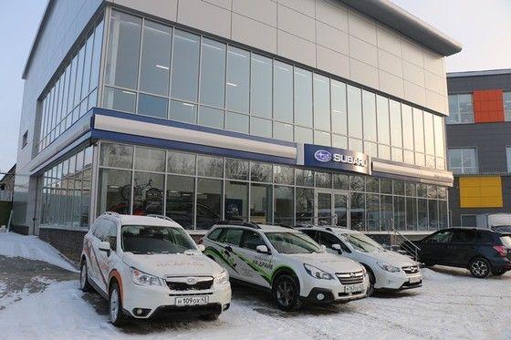 Открытие нового дилерского центра Subaru в Кирове